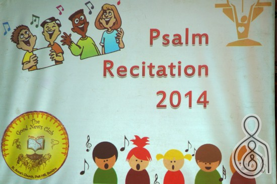 Psalm Recitation